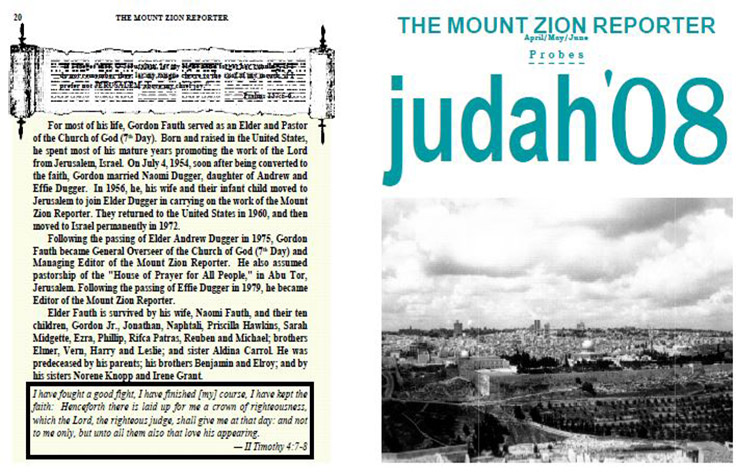 Judah Magazines